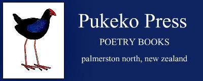 Pukeko Press banner